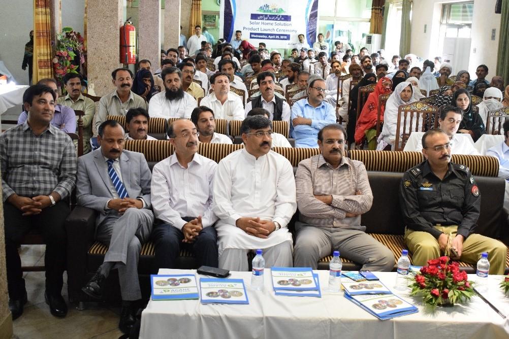 "Agahe Pakistan launches ""Roshan Gharana Roshan Pakistan"""