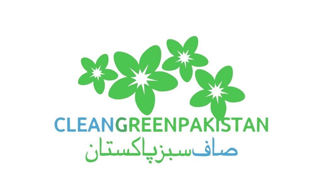 Agahe Pakistan